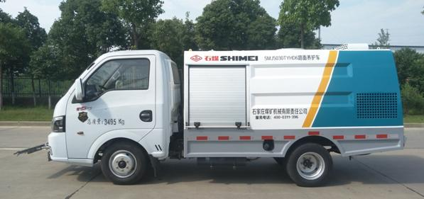 SMJ5030TYHD6 Road maintenance vehicle for the cleaning of pavement and flyer