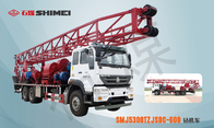 Double Power double winch SPC-600 portable borewell drilling rig for 600m water well with weight indicator