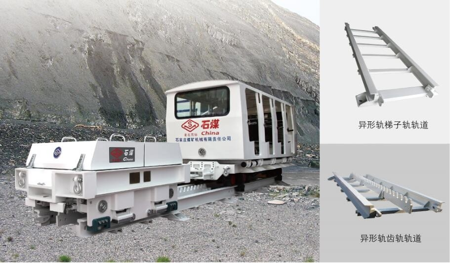 KSY140/280P Coolie Car for the transportation on the special shaped rail in the underground coal mine