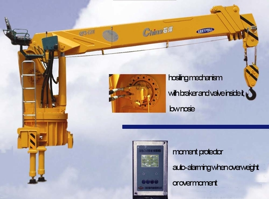 QYS-12III Hydraulic truck-mounted crane with 12tons lifting capacity