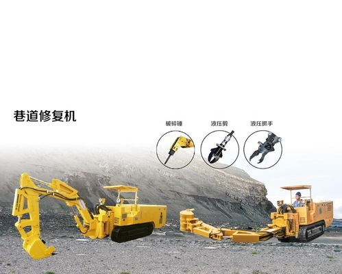 China WPZ-30/400 Multi-function roadway repair and maintenance machine in underground coal mine factory